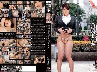 Exotic Japanese girl Momoka Nishina in Incredible fake tits, fetish JAV movie