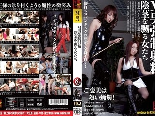 Hanazawa Mako, Yamami Yuna, Oikawa Haruna, Hosokawa Mari, Hiramatsu Erika, Aino Michiru, Ogura Chiaki in Women make fun of a man forced ejaculation penis M